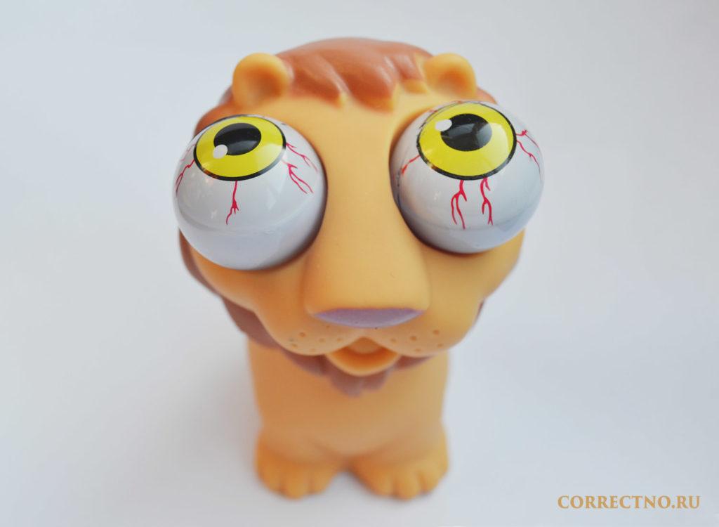 опасный лев