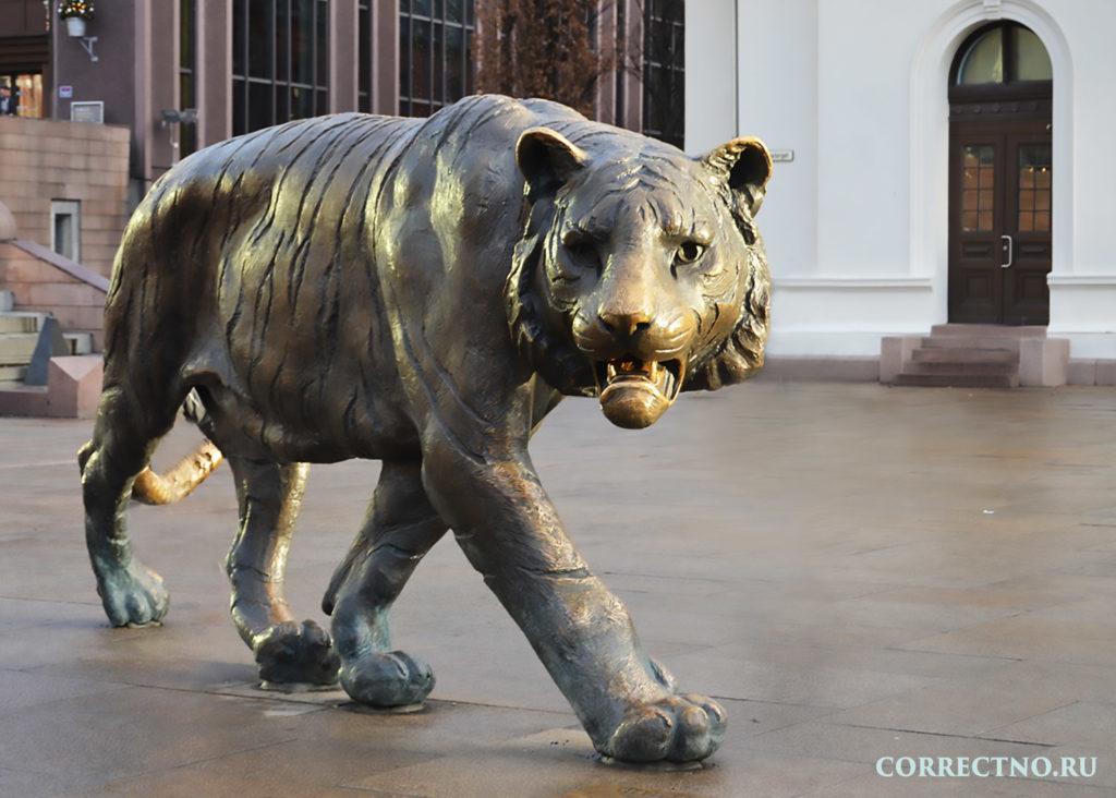 стальной тигр в Осло