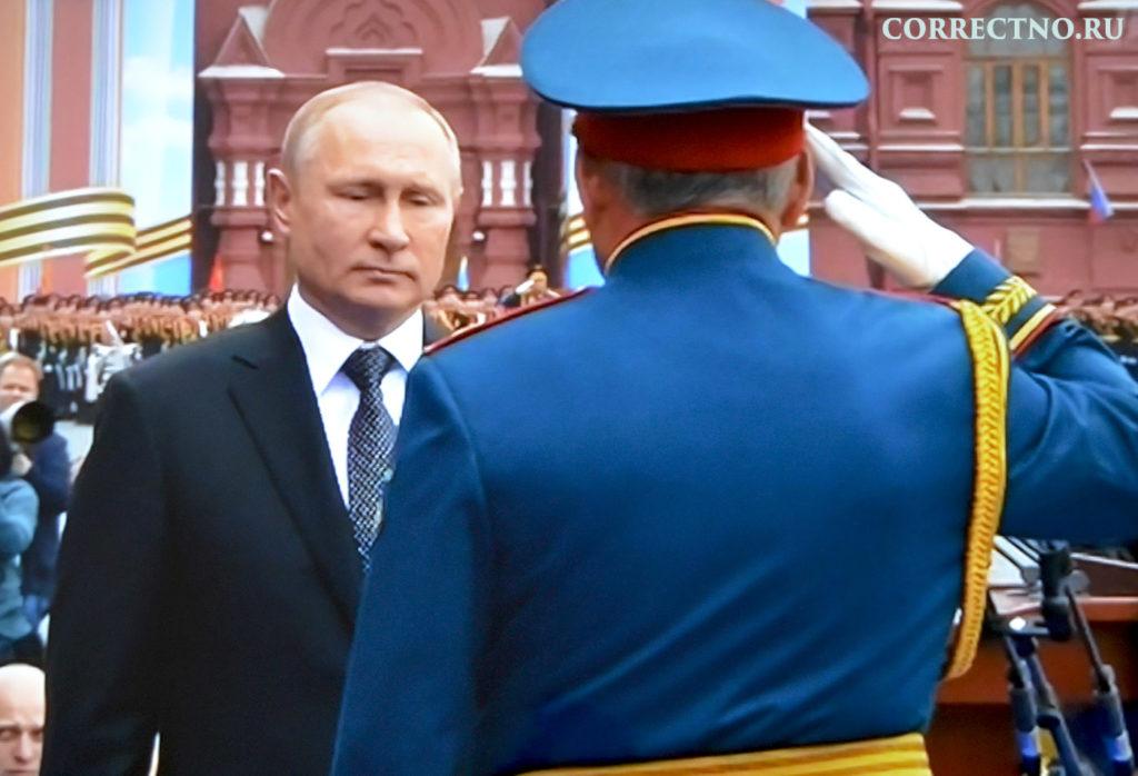 президент и министр обороны