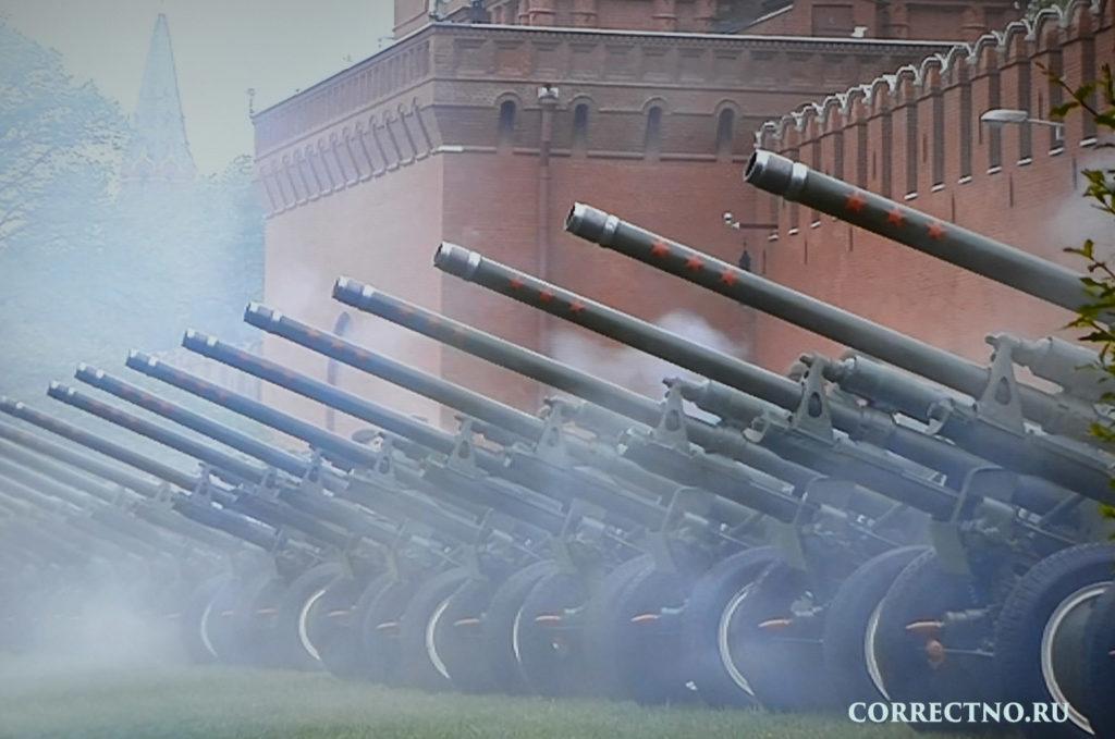 военное орудие